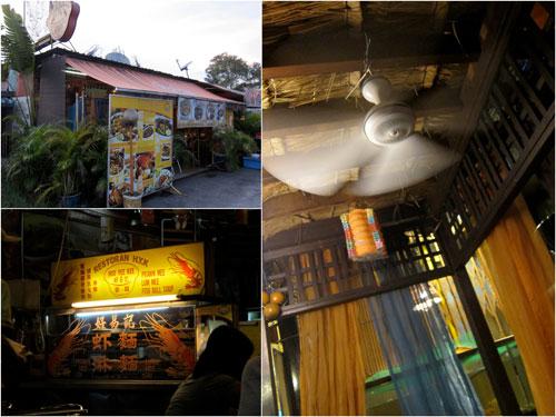 Hoo Yee Kee at Kepong, opens 24 hours