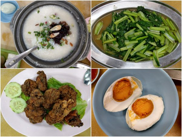 seafood porridge, choi sum, asam chicken, salted egg