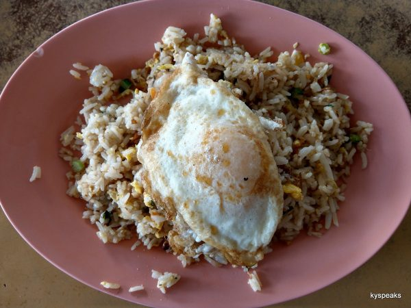 fried rice with the glorious fried egg