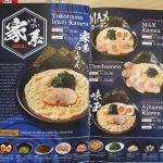 ichikakuya ramen menu (1)