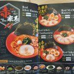 ichikakuya ramen menu (2)
