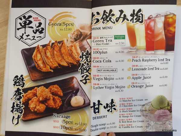 ichikakuya ramen menu (4)