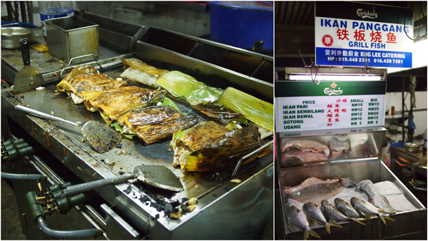 Ikan Panggang stall at Song River, Gurney Drive