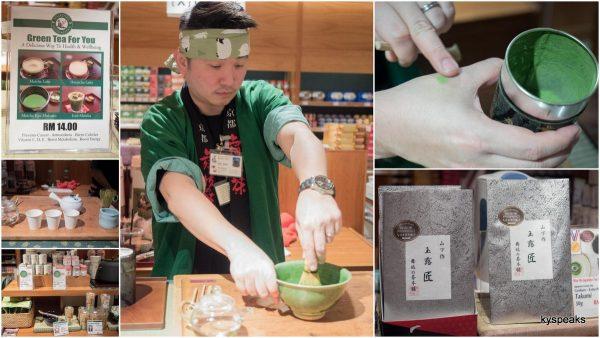 green tea - matcha latte, houjicha latte, matcha kyo mukashi, iced macha