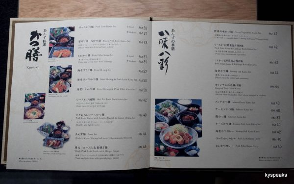the menu at Tonkatsu Anzu