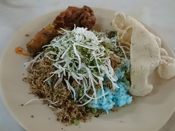 the blue colored rice is the result of butterfly-pea flower (kembang telang)