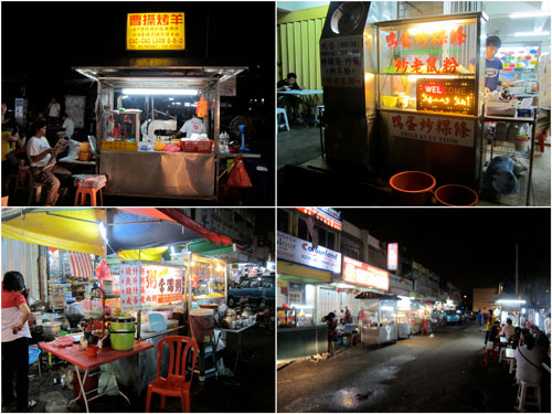 Hawker Centre at Jalan Sawi, off Jalan Kuchai Lama