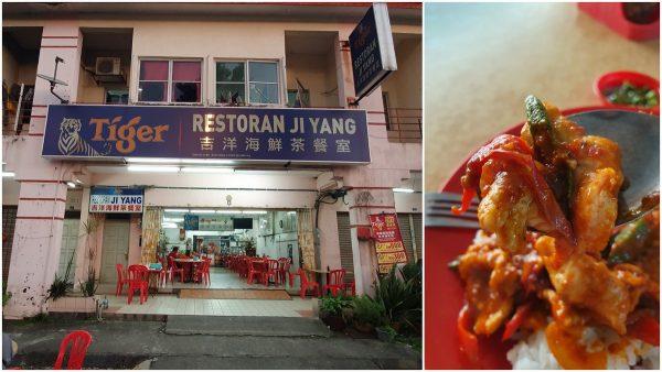 Restoran Ji Yang, Sungai Kapar