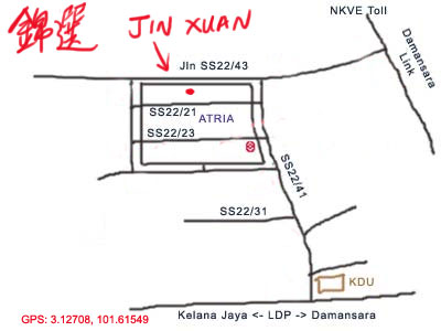 map to jin xuan hong kong dimsum restaurant