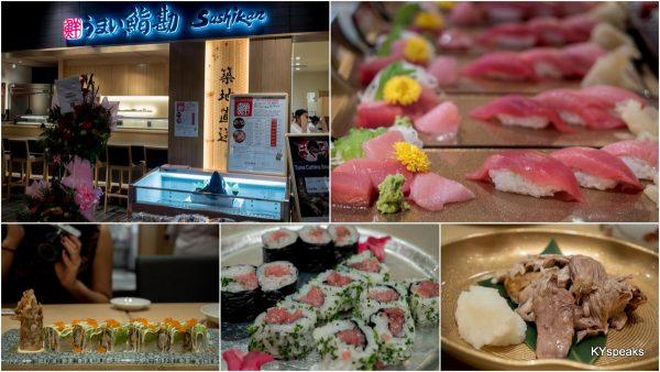 Umai Sushi Kan - Sushi restaurant