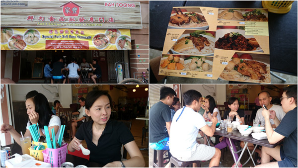 Kah Foong pork shopped at Aman Suria (Sunway Mas Commercial Centre)