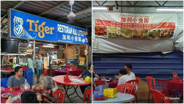 Kali Little Restaurant, Pandamaran, Klang