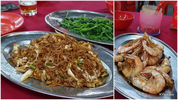 lala meehun, vege, salted prawns