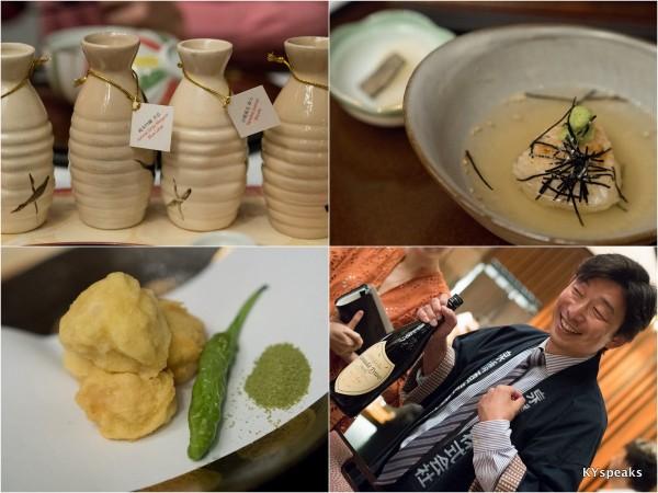 Tatake Ebi Kesho Age with Shishito, Yaki Onigiri Chazuke Shio Konbu