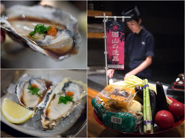 Okayama Oyster Coquille