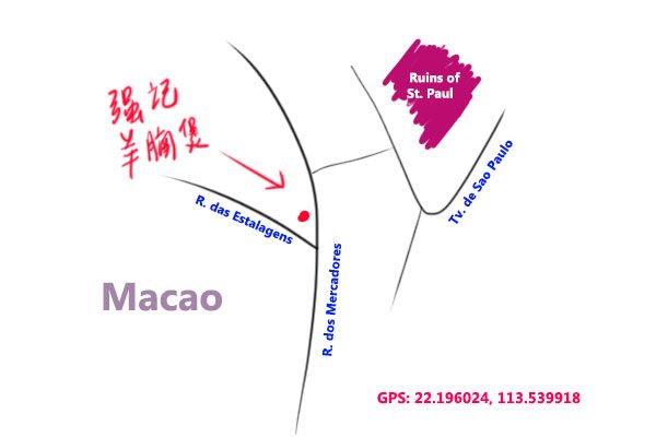 Keong Kei lamb stew map, Macao