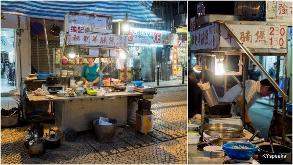 Keong Kei Lamb Stew, Macau