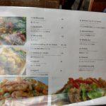 khao jao thai restaurant bangkok menu (3)