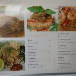 khao jao thai restaurant bangkok menu (7)