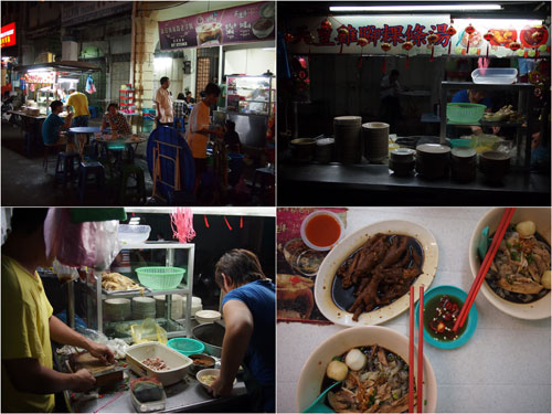 sky emperor chicken feet kuih teow soup stall