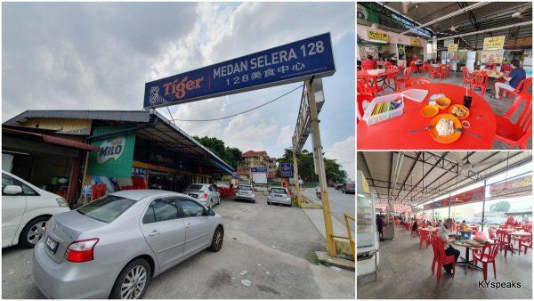 128 food court, Klang