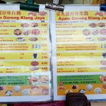 klang jaya fried chicken menu
