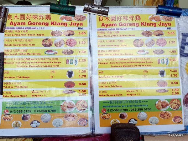 klang jaya fried chicken menu