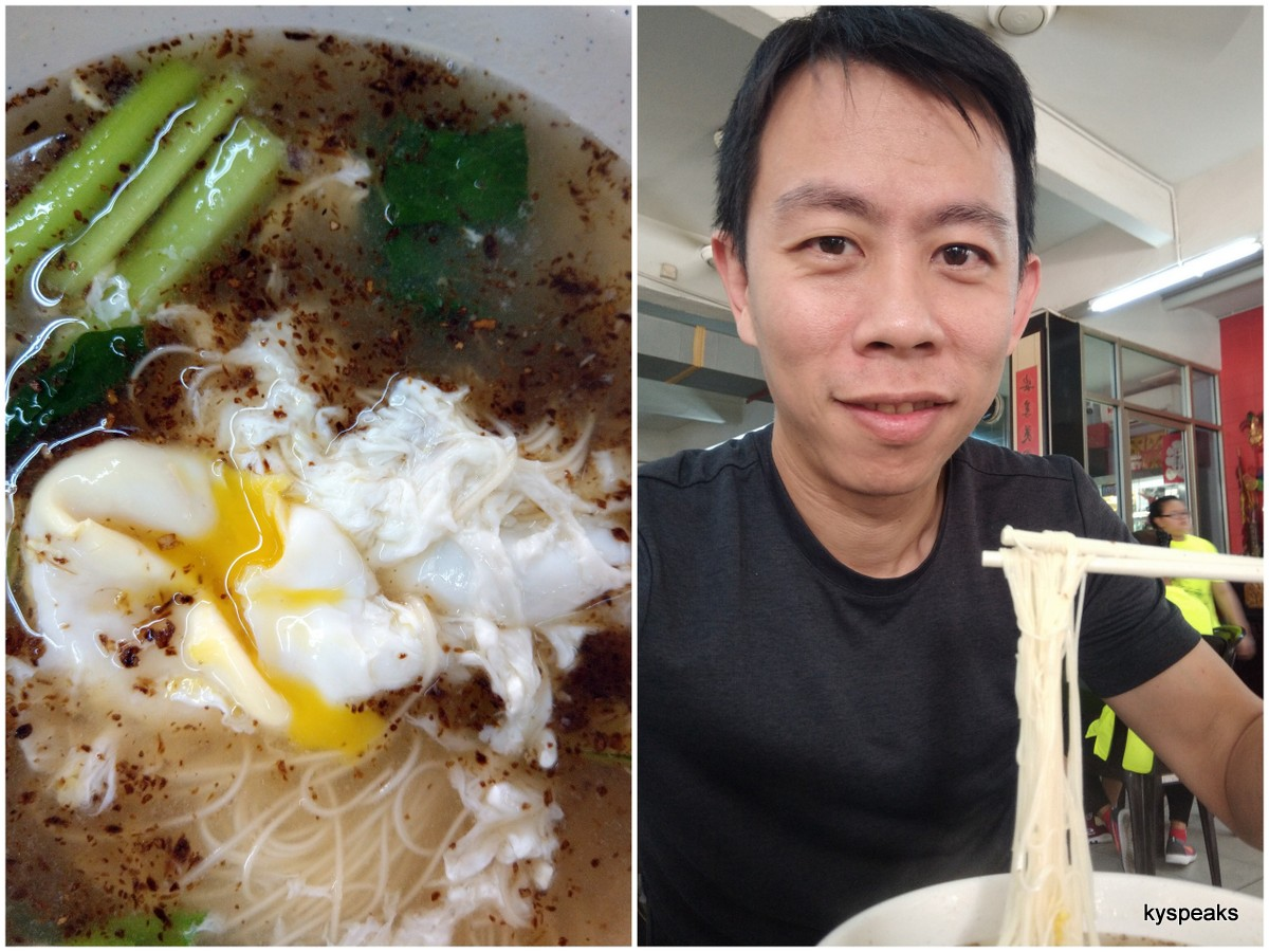 a poached egg with semi runny yolk on the mee suah