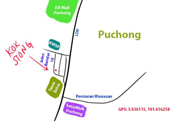 kok siong nasi kandar puchong map
