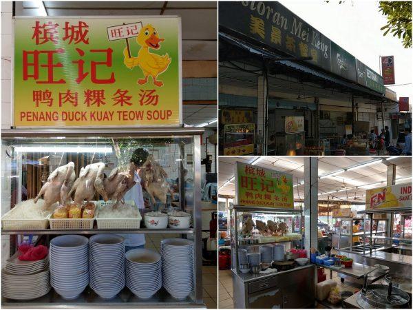 Duck Meat kuih teow soup at Mei Keng kopitiam