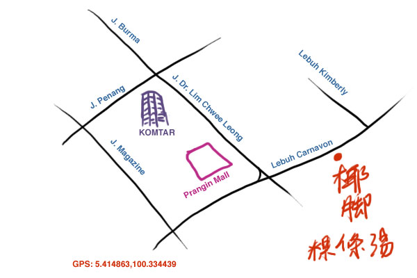 map to Pitt Street kuih teow th'ng at Lebuh Carnavon