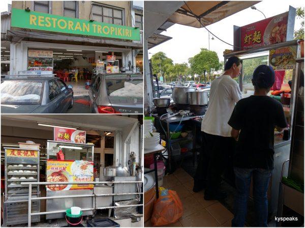 kuih teow soup & prawn mee stall, Restoran Tropikiri