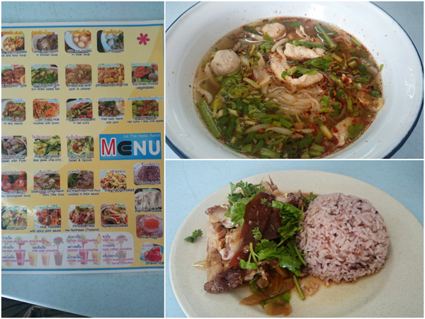Thai pork leg rice, rice noodle in hot & sour soup