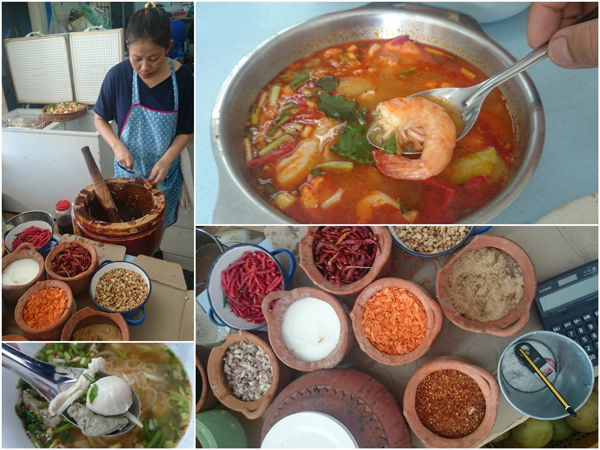 som tam done right, and tomyam soup
