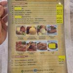 laoyang menu (2)
