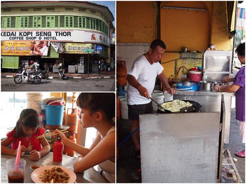 Kedai Kopi Seng Thor at Lebuh Carnarvon