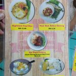 little rara menu (2)
