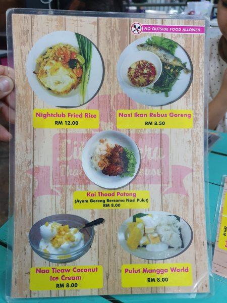 little rara menu (2)