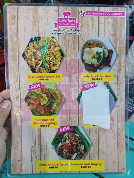 little rara menu (3)