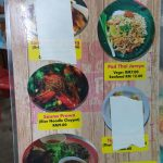 little rara menu (6)