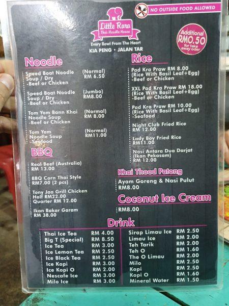 little rara menu (7)
