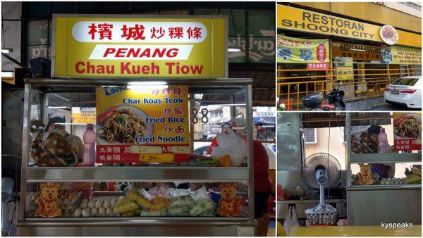 char kuih teow stall at Restoran Red Leaf, Lorong Loke Yew