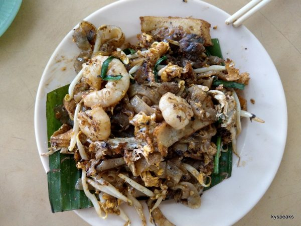 char kuih teow with duck egg