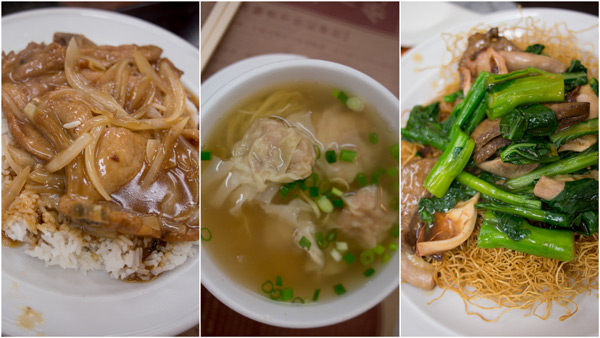 pork ribs rice, shrimp wantan mee, mixed fried noodle