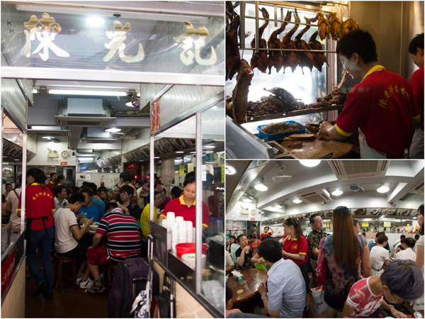 Chan Kong Kei, famous roast goose/duck/pork/chicken etc
