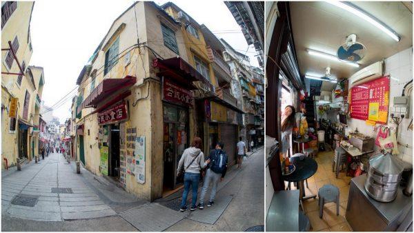 合誠小食店