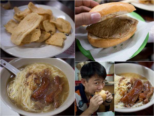 fried fish paste, pork bun, and beef tendon noodle at Sang Lei, next to Margaret's
