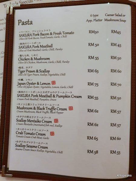 maiale ipoh menu (3)