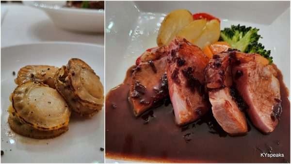scallops, pan fried sakura pork loin with red wine balsamic sauce