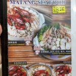 matang seafood view menu 1